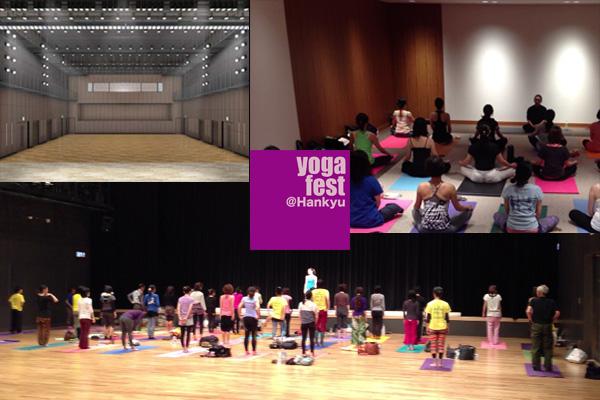 http://hankyu.yogafest.jp/2013/wp/wp-content/uploads/lesson2.jpg